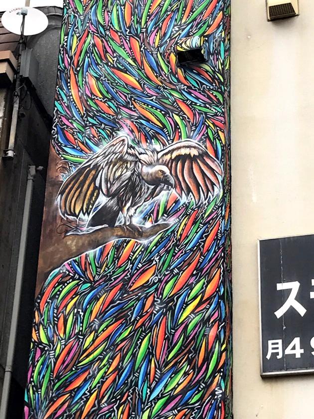 2017muralkagoshima6.jpg