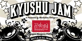 KYUSHU JAM