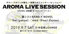 AROMA LIVE SESSION