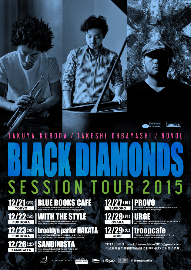 bd-tour-flyer-small.jpg