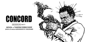 CONCORD session77 with 大林武司