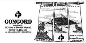 CONCORD session79