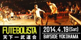 4/19(sat)@横浜BAYSIDE