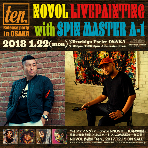 gnp-flyer-osaka1new.jpg