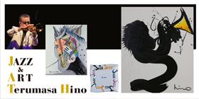 JAZZ & ART Terumasa Hino