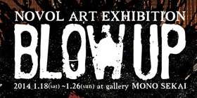 NOVOL ART EXHIBITION