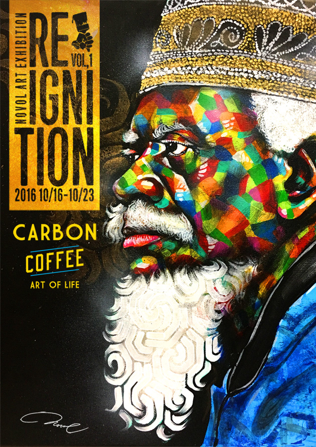 reignition-flyer.jpg