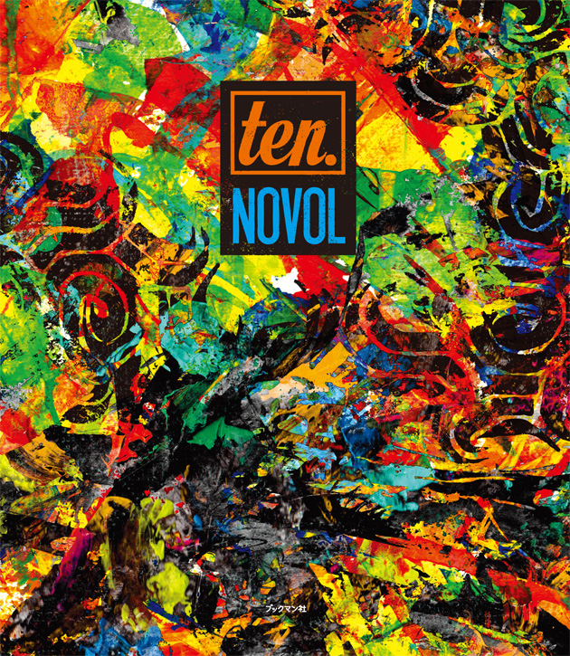 ten-cover-h1small.jpg