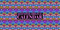 2018年度ORIGINAL CALENDAR