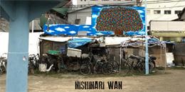 西成WAN