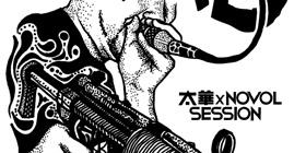 SESSION19-太華