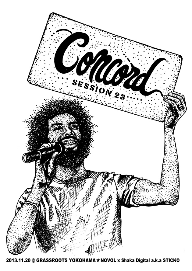 concord23-tshirts1.jpg