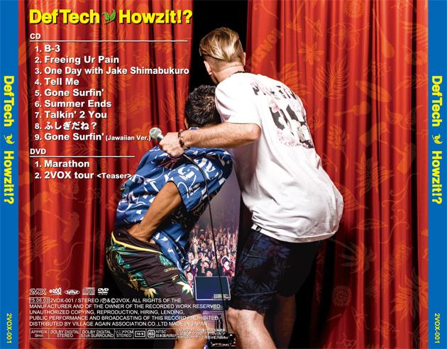 deftech-howzit-back.jpg