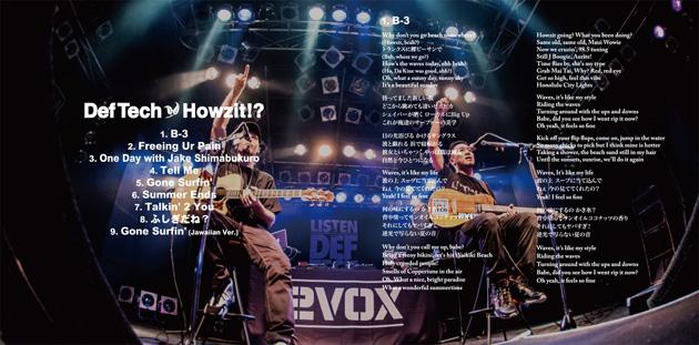 deftech-howzit-book1.jpg