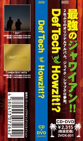 deftech-howzit-obi.jpg