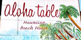 aloha table 江ノ島海の家