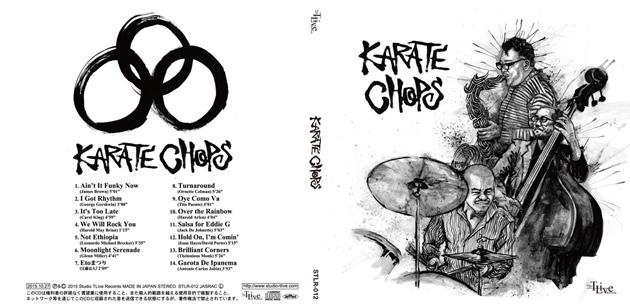 karatechops-h1h4.jpg
