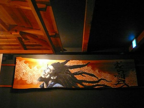 murakumo1.jpg