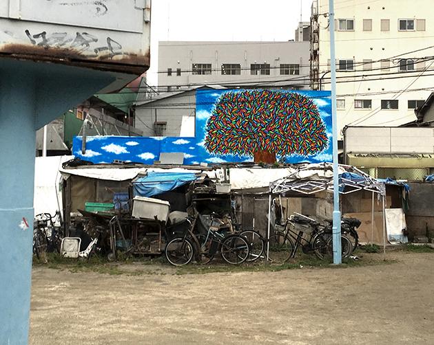 nishinari7.jpg