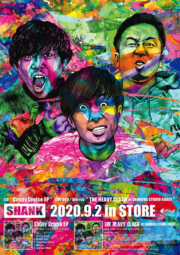 shank-album3.jpg