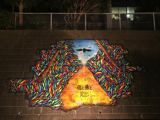 shoryo-mural1.jpg