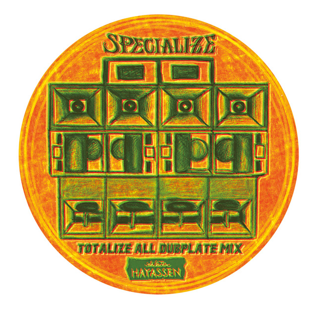 specialize-label.jpg