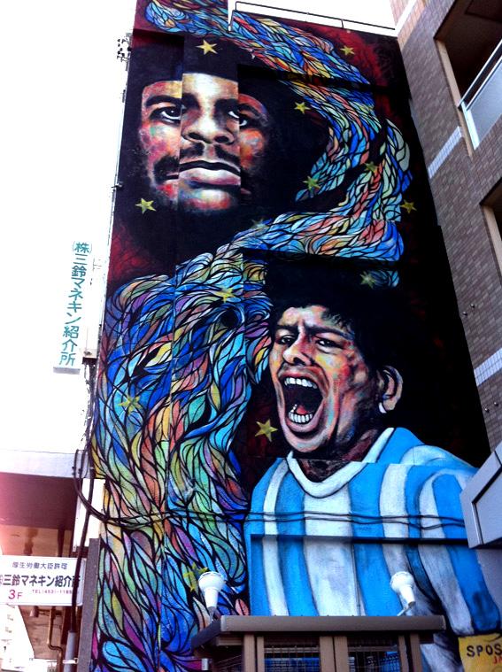 sposic-mural1.jpg