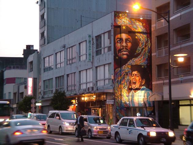 sposic-mural3.jpg