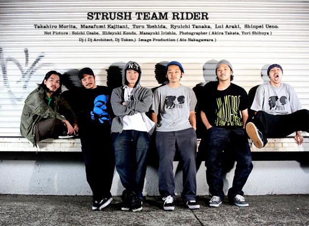 strush-team_0807.jpg