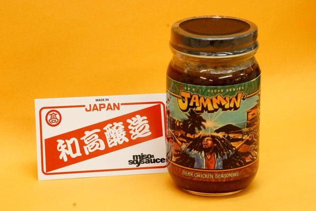 wadakamiso1.jpg